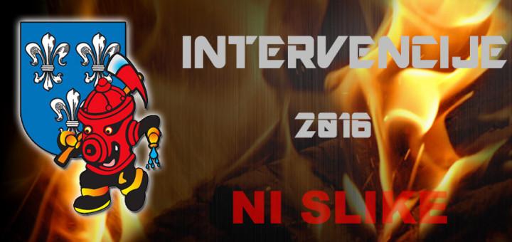 inter2016